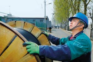 """北京""""煤改电""""进入攻坚阶段, 7区将实现""""无煤化"""""""