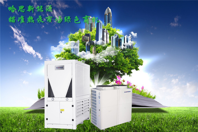 空气能热水器和电热水器哪个好,好在哪里?