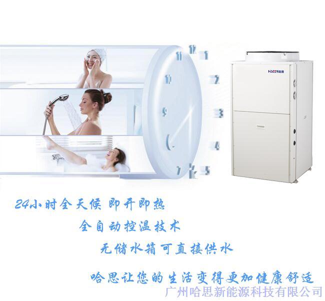 空气能热水器应需而生,在市场上崭露头角