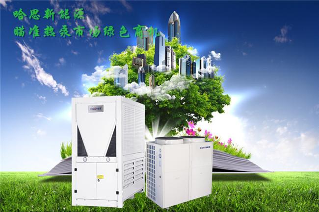 """空气能有望实现""""农村包围城市"""",扩大市场占有率"""