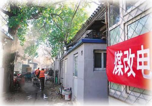 河北沧州将告别燃煤取暖,进入清洁采暖新时代