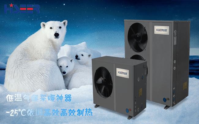 """陕西划定""""禁燃区"""",鼓励使用清洁能源设备空气能热泵"""