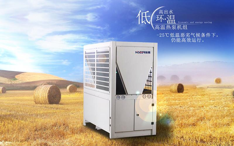 高温热泵成为众多电镀厂首选设备
