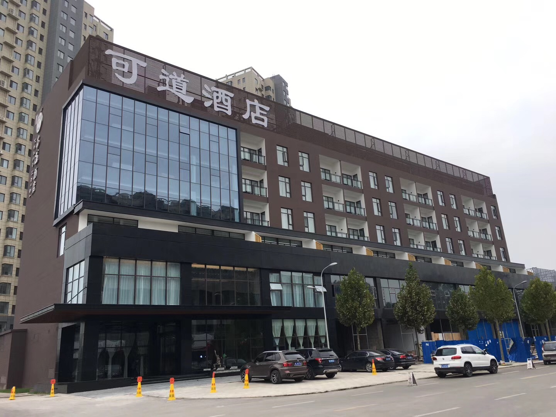 山西临汾可道酒店三联供工程案例