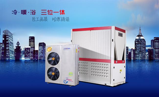 空气源热泵供暖系统简单运维知识,确保高效稳定运行