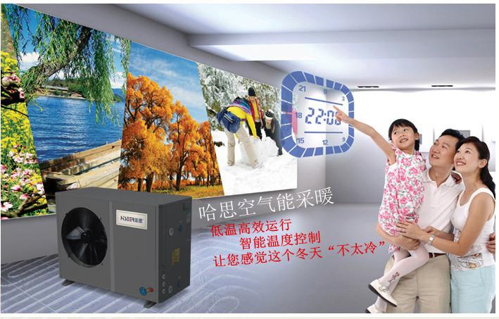 北京煤改电项目是检验空气能品牌实力的试金石
