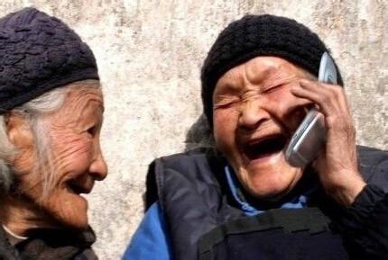 中秋佳节倍思亲,请给您的父母去电,他们在等你的电话