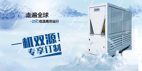 空气能热泵机组能在-25℃工作?