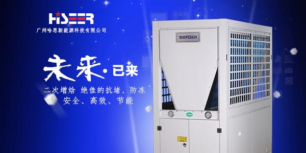 空气能热泵取代传统锅炉?