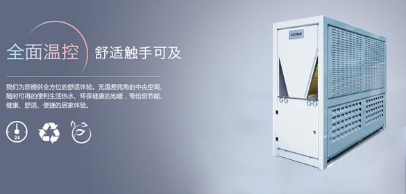 从节能产品的背后看空气源热泵应用新趋势