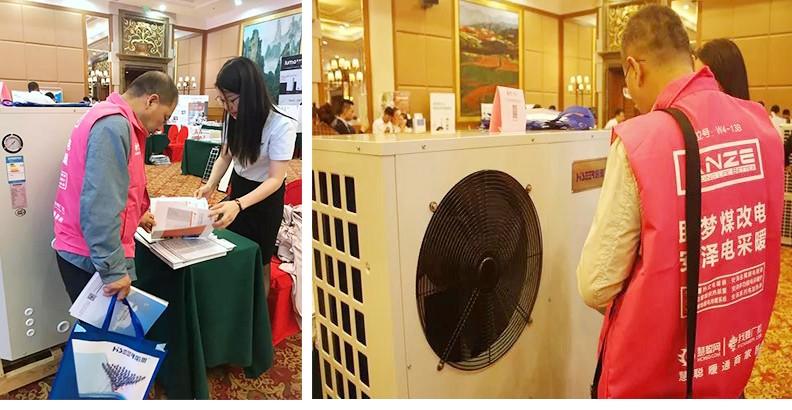 专注热泵三联供技术 哈思惊艳亮相暖通巡展北京站
