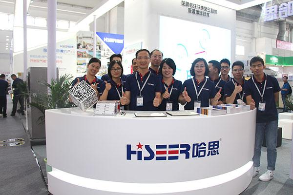 """开创空气能""""极限""""时代 哈思亮相ISH2019中国供热展"""