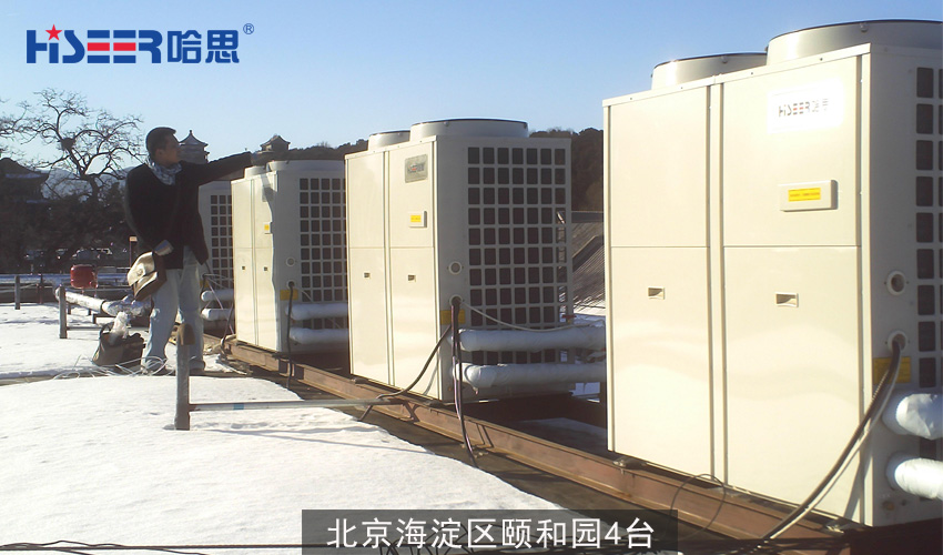 """""""煤改电""""项目成效显著,空气能热泵采暖广受好评"""