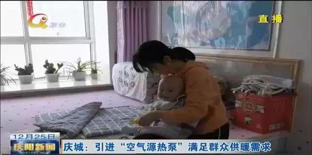 """甘肃庆城引进""""空气源热泵"""",完美解决小区居民的取暖问题"""