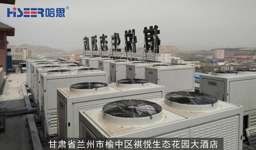广州哈思2016年 甘肃省兰州市榆中区祺悦生态花园大酒店 工程项目