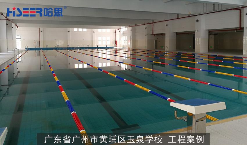 广州哈思 广东省广州市黄埔区玉泉中学 工程案例
