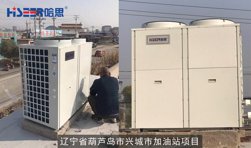 工程案例:辽宁省葫芦岛市兴城市加油站项目