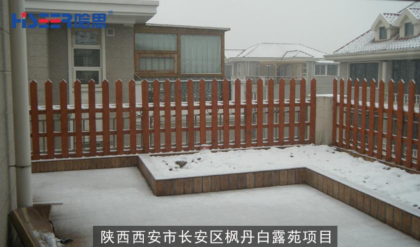 陕西省西安市长安区枫丹白露苑项目