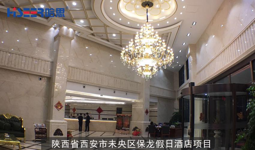 """015年陕西省西安市未央区保龙假日酒店项目"""""""