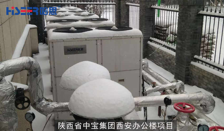 陕西省中宝集团西安办公楼项目